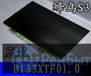 Матрица для ноутбука B133XTF01.1